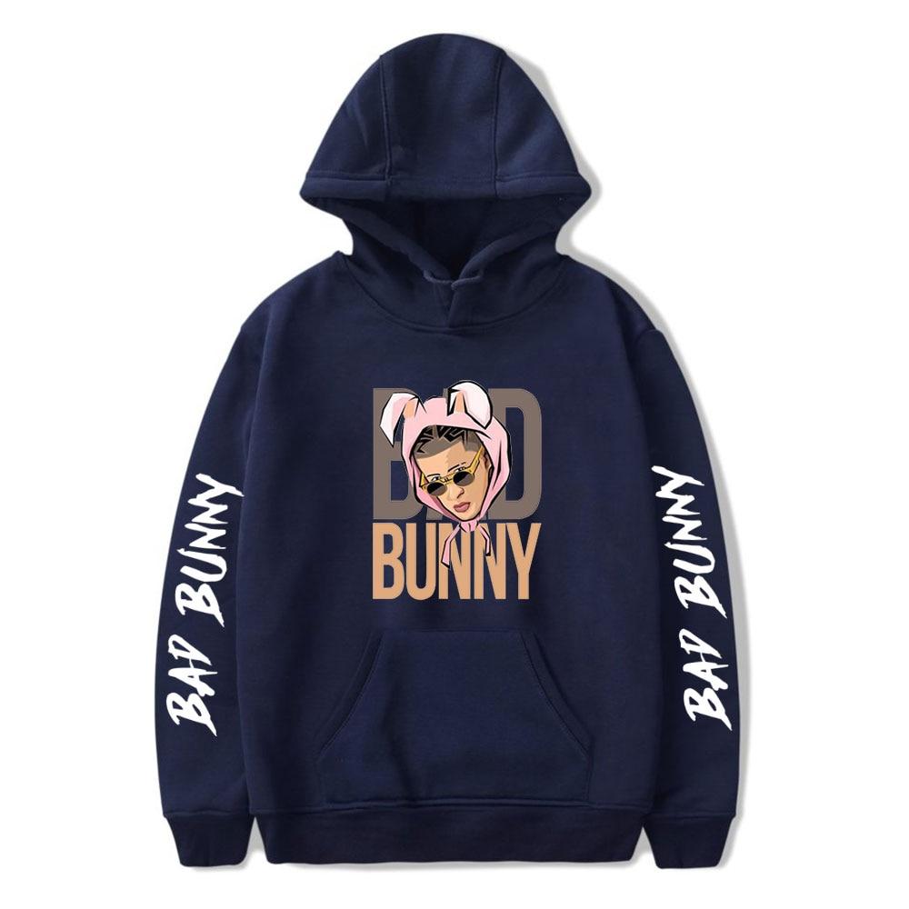 Bad Bunny High Unisex Sweatshirts